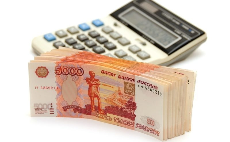деньги под птс в долгопрудном