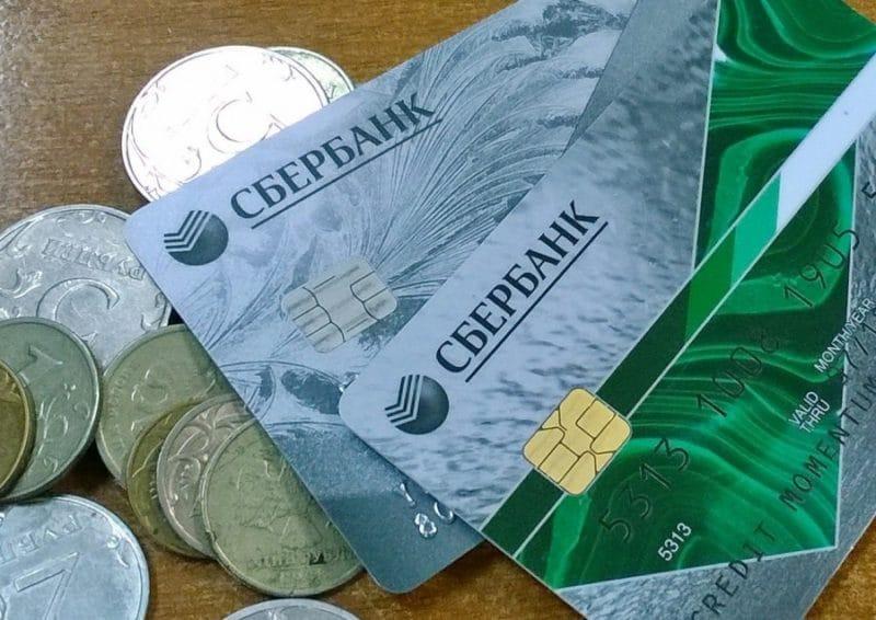 Деньги в долг только паспорт