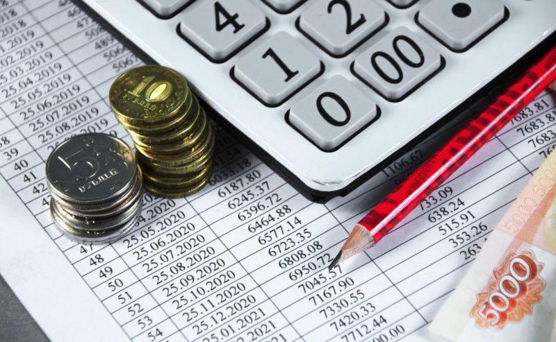 Сбербанк как уменьшить срок ипотечного кредита