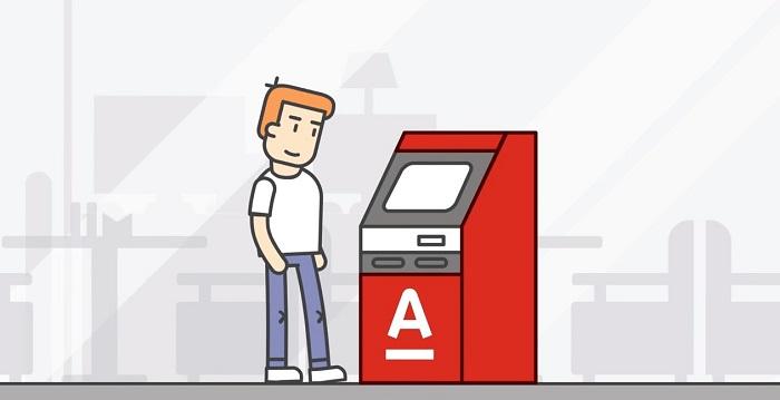 банкоматы альфа банк