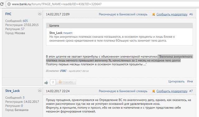 Банки казахстана список кредит