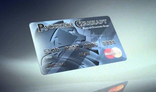 заплатить кредит в восточном банке через интернет