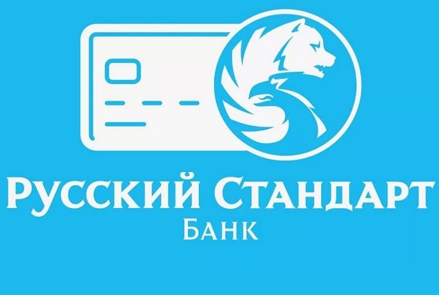 банк русский стандарт кредит наличными рассчитать калькулятор