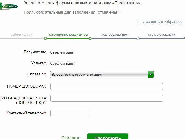 Кредит до 3000000 рублей наличными без справок и поручителей москва