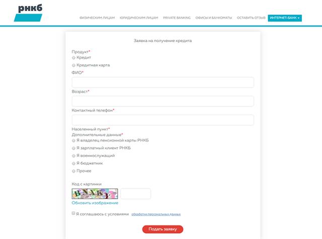 Онлайн калькулятор зарплаты в казахстане 2020 ип