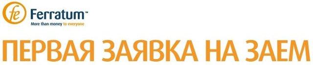 Где взять деньги в долг украина