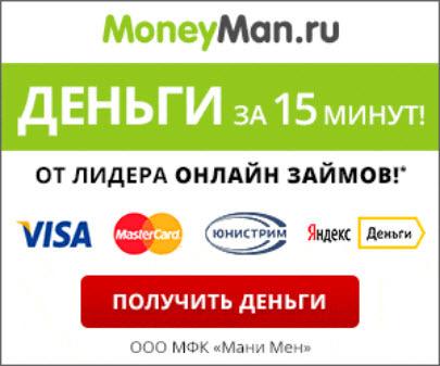 микрозайм с 18 лет онлайн можно ли рефинансировать рефинансированный кредит