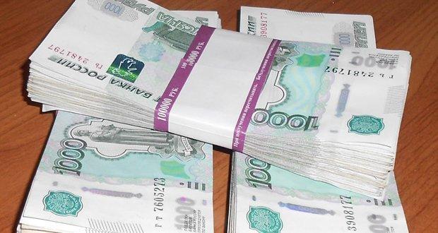 взять кредит наличными быстро без справок и без отказа в москве 500000частный займ без предоплат реальная помощь украина