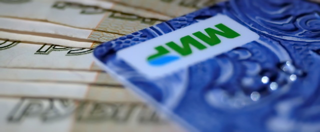 кредит плюс отзывы клиентов займ