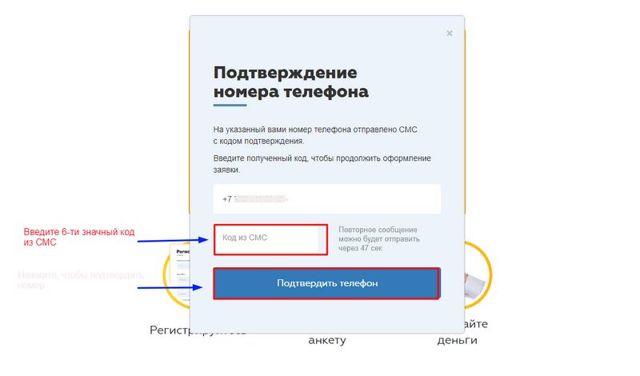 займ без кода подтверждениязайм 0 процентов без отказа на карту zaim-bez-protsentov.ru