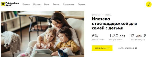 Онлайн займ 1000 рублей на карту
