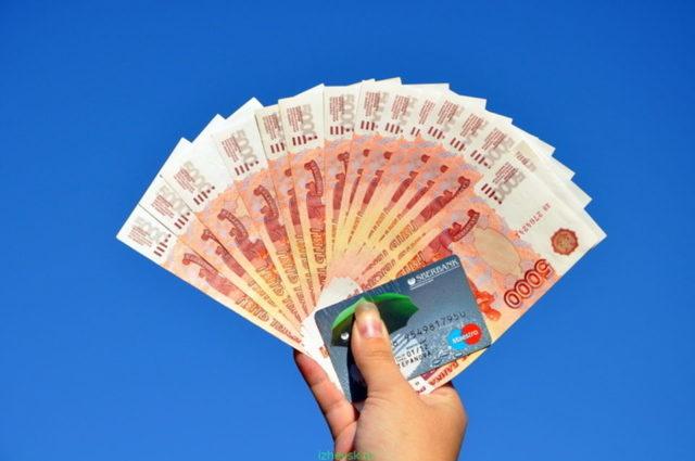 банки с онлайн решением по кредиту без подтверждения