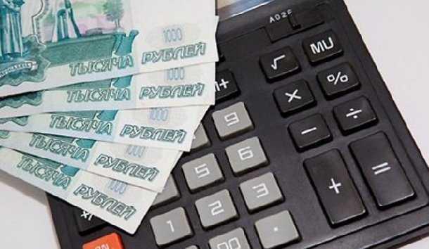 Как понять финансовые обязательства в займах