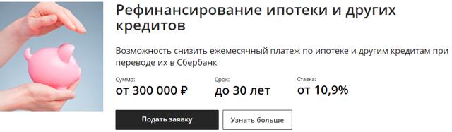 миг кредит омск маркса 59