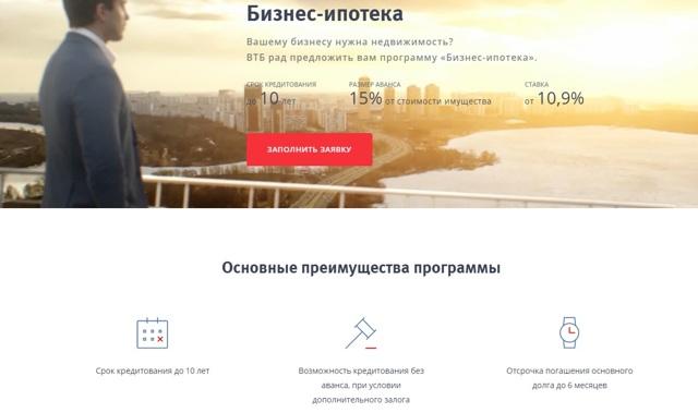 Онлайн трейд.ру интернет магазин нижний новгород телефон