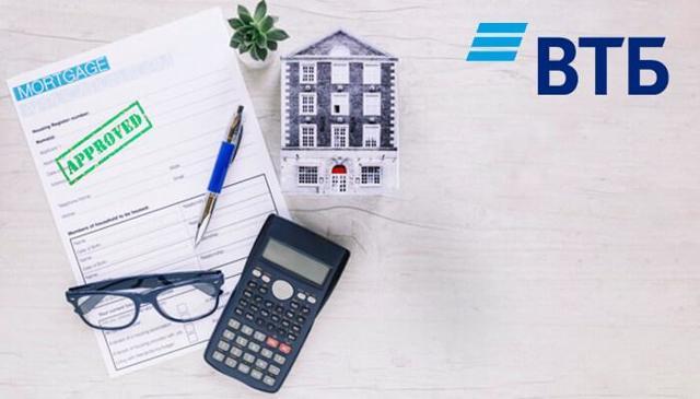 подать онлайн заявку на ипотеку в втб 24