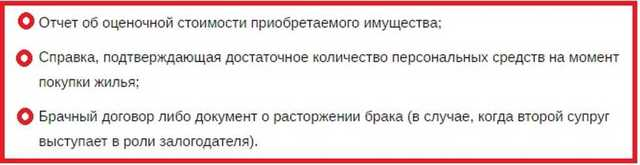 Кредит на 10000000 рублей сбербанк калькулятор