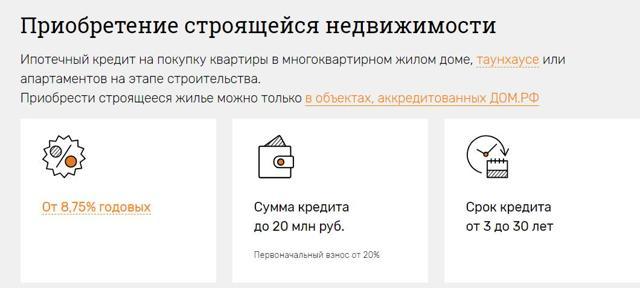 кредит российский капитал займ на киви без отказа без проверки мгновенно отзывы