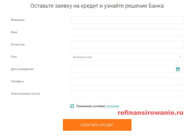 кредитный калькулятор мерседес бенц банк рус
