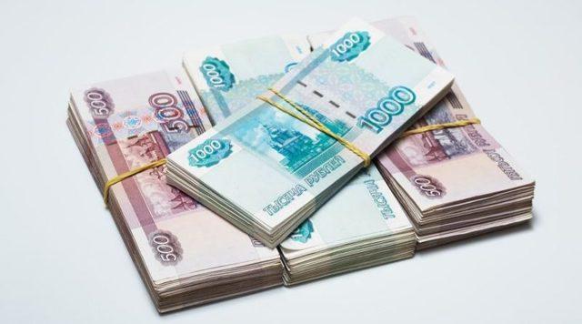 Взять кредит в банках липецка