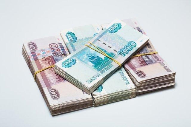 как получить кредитную карту сбербанка на 50000 рублей без справок онлайн заявка займы пенсионерам на киви кошелек до 80 лет