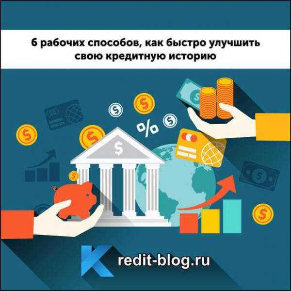 получить выписку из бки бесплатно онлайн быстрые займы с плохой кредитной историей москва
