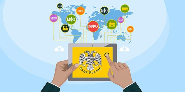 топ 15 ведущих микрозаймов онлайнзайм онлайн в казахстане на карту kaspi bank