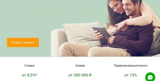 Банк втб пао адрес москва