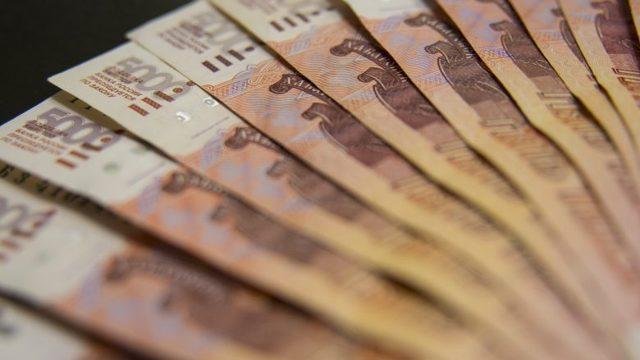 Минифинанс займы личный кабинет