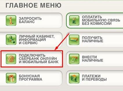 адрес хоум кредит банка в москве на профсоюзной