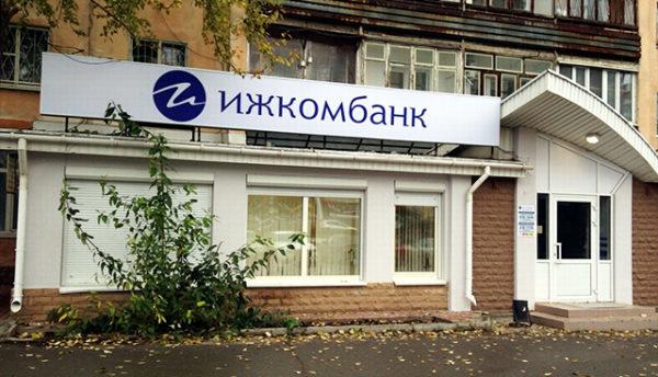 взять кредит на 50000 рублей в сбербанке
