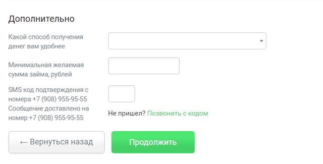 Льготный кредит на покупку жилья в беларуси