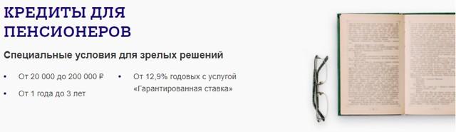 банкомат московский кредитный банк рядом
