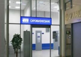Как взять кредит пенсионеру в почта банке чтобы не отказали в просьбе