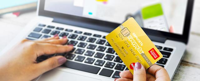 быстрый кредит без справок и поручителей наличными в борисове