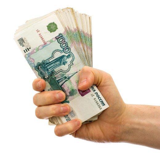 организации займов по всей россии