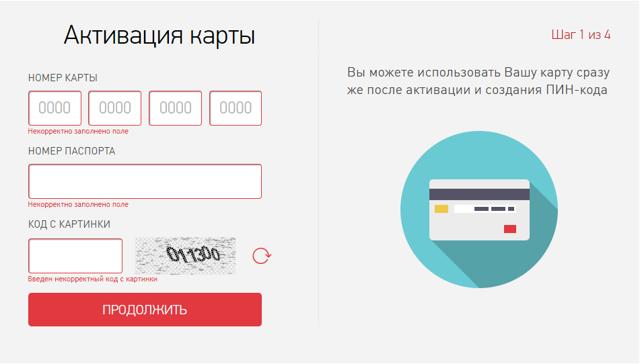 хоум кредит карта рассрочки условия партнеры