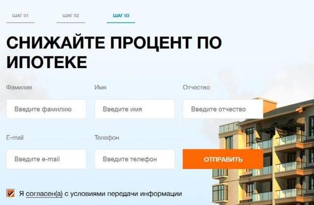 рассчитать ипотеку абсолют банк калькулятор онлайн заявка на рефинансирование кредита в сбербанке онлайн