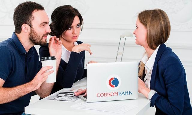 потребительский кредит в красноярске низкий процент калькулятор кредит 300 тысяч гривен