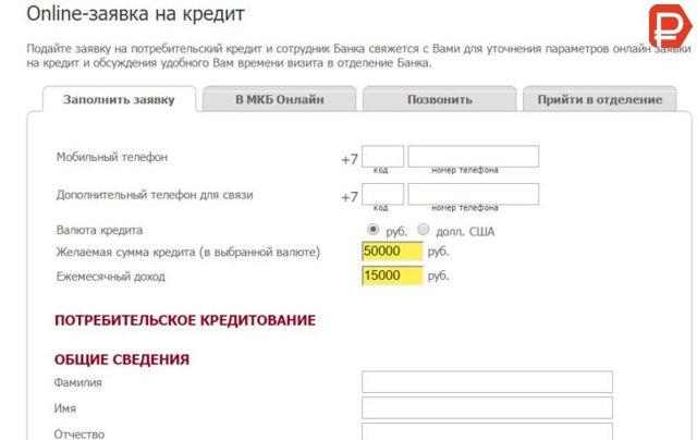 Все кредитные карты Московский кредитный банк, лучшие условия и оформление онлайн на портале Банки.ру.