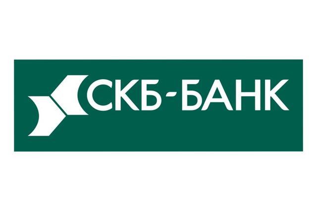 скб банк челябинск онлайн заявка на кредит наличными без справок и поручителей как получить деньги от страховой компании после дтп осаго а не ремонт 2020