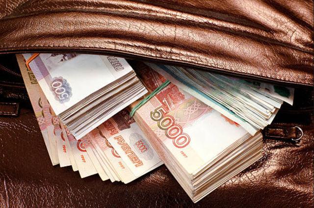 убрир кредит наличными отзывы где быстро взять деньги без вложений