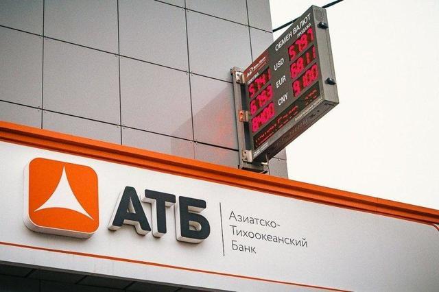 Азиатско-тихоокеанский банк калькулятор кредита наличными рассчитать