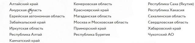 Кредит онлайн заявка по кемеровской области банк где можно взять кредит в омске