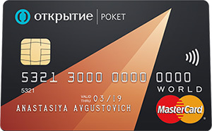 Лучшие дебетовые карты с кэшбэком: рейтинг, условия и отзывы