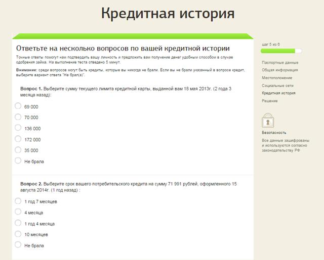 где можно взять кредит белоруссия