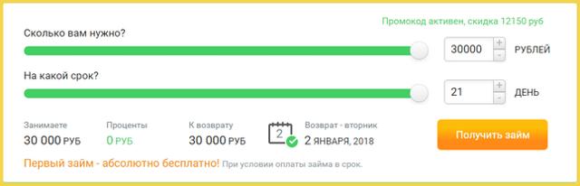 Сбербанк банк официальный сайт вклады 2020 на сегодня для пенсионеров