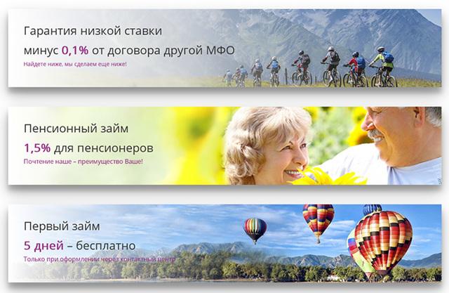 финтера займ онлайн заявка новокузнецк займы 24 часа в сутки с переводом на карту без проверки