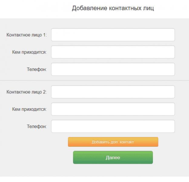 банки пскова онлайн заявки
