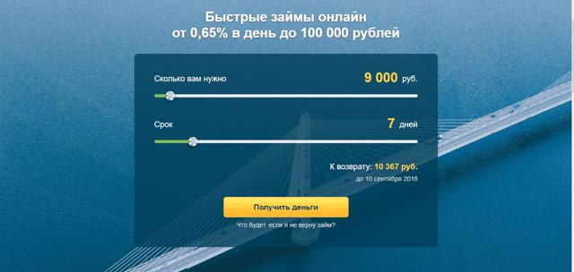 безотказный займ на карту без проверок круглосуточно казахстан
